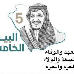 الأهلي وفتح كأس العالم…..!!