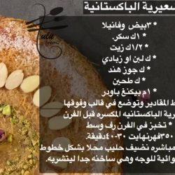 أطباق رمضانية-شوربة الشوفان