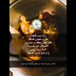 أطباق رمضانية-كوسا بشاميل