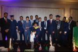 حفل تكريم خريجي وخريجات جامعات جرينسبورو 2019