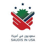 تهنئة سعوديون في أمريكا بمناسبة اليوم الوطني 89