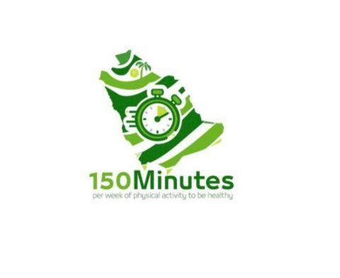 مسابقة 150 دقيقة رياضة